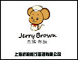 Jerry Brown 杰瑞布朗加盟